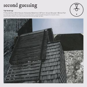 Second Guessing premiere new single, new EP out soon