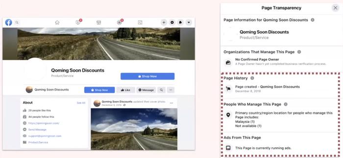"""По словам Сильвермана, разделы Facebook, такие как """"Прозрачность страницы"""" (на скриншоте), раздел похожих страниц """"Людям также нравится"""", могут подбросить идею для раскрытия дезинформационных сетей"""