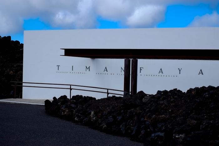 Entrada al Centro de Visitantes del Timanfaya
