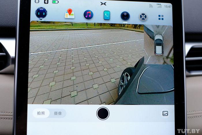 Качество картинок с камер кругового обзора не самое лучшее