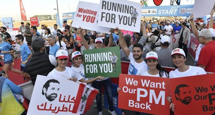 Демонстрації 2017 р. у Лівані. На плакатах: «поверніть нашого прем'єр-міністра»