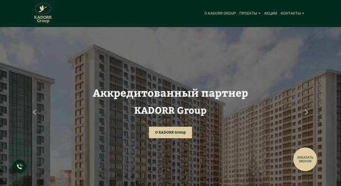 пример сайта Kadorr Group