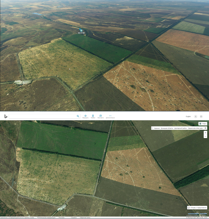 (Сверху) Воронки от снарядов возле Саур-Могилы в Microsoft Flight Simulator 2020 - результат продолжающейся войны на востоке Украины. (Снизу) Та же локация в Bing Maps