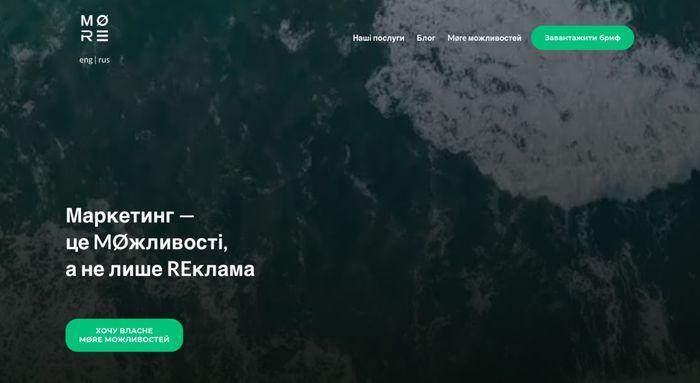 пример сайта на Weblium