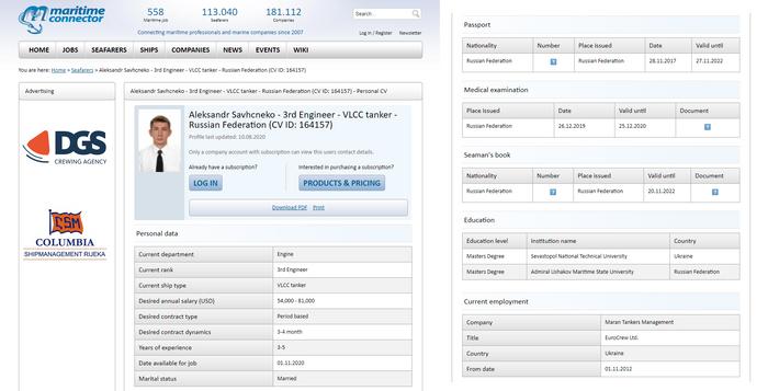 Александр Савченко - гражданин РФ, женат, имеет два высших образования, работает в Maran Tankers Management. Информация о моряках на Maritime-connector.com доступна даже незарегистрированным пользователям